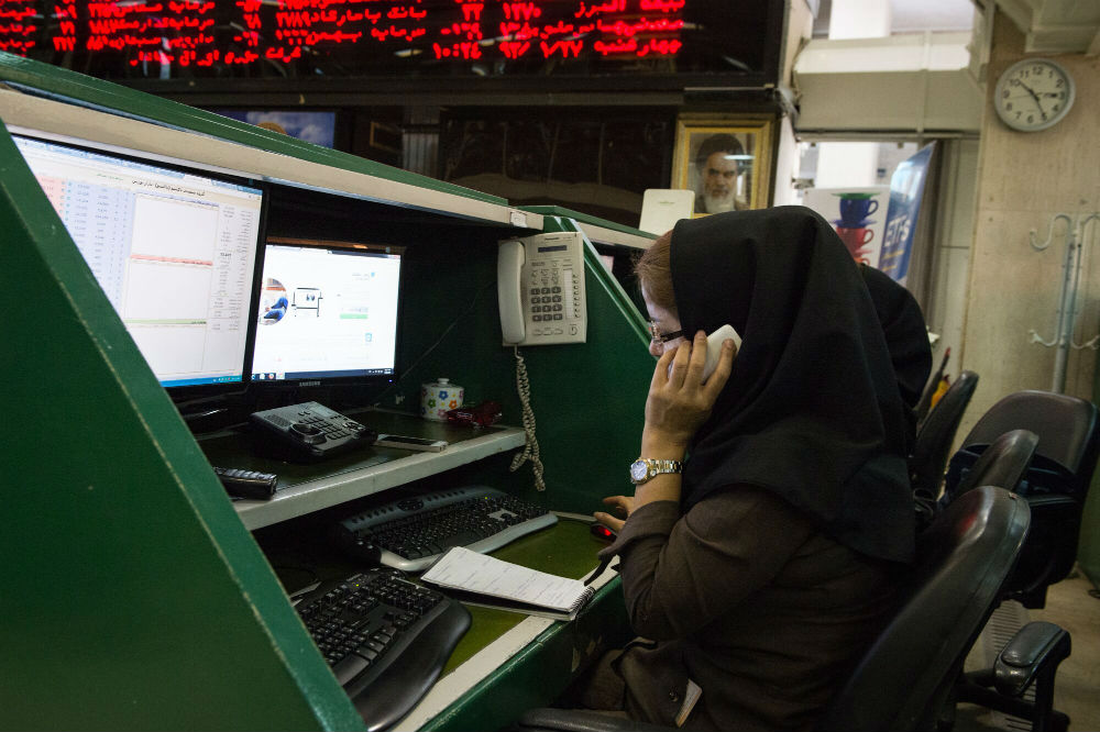 Iran Trading Floor Women